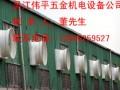 苏州通风降温设备,吴江负压风机产品展示 (2图)