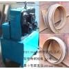 供应FEU-50A立式角钢卷圆机