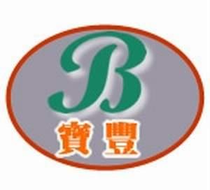 佛山市高明区宝丰塑胶制品厂