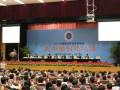 2011中国制冷学会学术年会在南京隆重开幕 (22图)