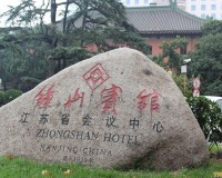 2011中国制冷学会学术年会在南京隆重开幕酒店