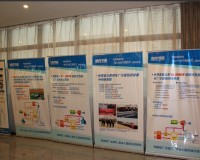 2011中国制冷学会学术年会企业展示