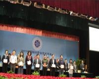 2011中国制冷学会学术年会颁奖