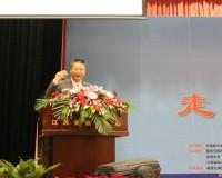 2011中国制冷学会学术年会会场江亿院士演讲