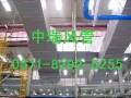 杭州中瑞单面彩钢酚醛风管