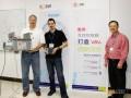 2011年美国皇家集团新品无线控制器技术培训周