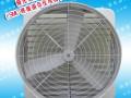 模压玻璃钢风机 (11图)