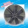 惠州玻璃钢喇叭风机/惠州负压风机