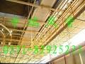 彩钢复合风管 酚醛复合风管