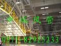中央空调风管 空调复合风管 酚醛复合风管