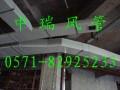 净化专用复合风管 彩钢酚醛复合风管