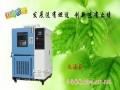 中国计量院低温冷却设备指定品牌