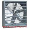 批发负压风机,喇叭风扇,环保空调,湿帘纸,湿帘墙
