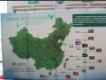海信日立绿色低碳