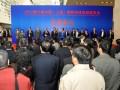 2012第六届中国(上海)国际流体机械展览会 (50图)