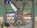 蓝昊1380型负压风机 (4图)