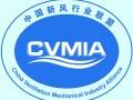 2015中国新风系统应用技术论坛