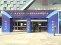 2014第七届中国(上海)国际流体机械展览会(IFME) (50图)