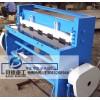 1.3米电动剪板机 镀锌板电动剪板机