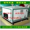 卧式吊顶空调机组 柜式空调 厂家直销柜式空调机组