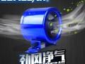 新型变频管道风机150p