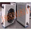 GS暖风机热水型有哪些型号