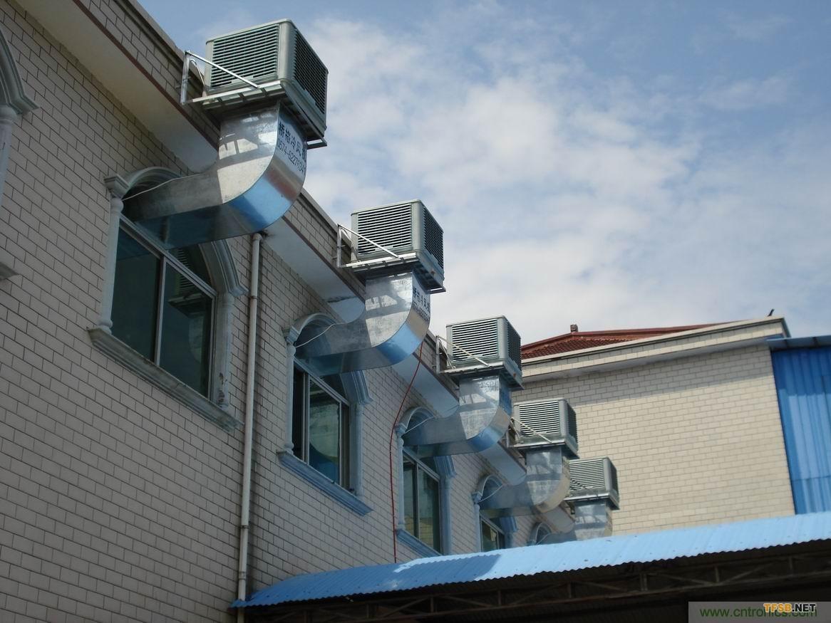 冷风机安装